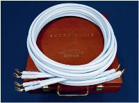 Lautsprecherkabel Boxen-Kabel - hifi-zubehoer 24