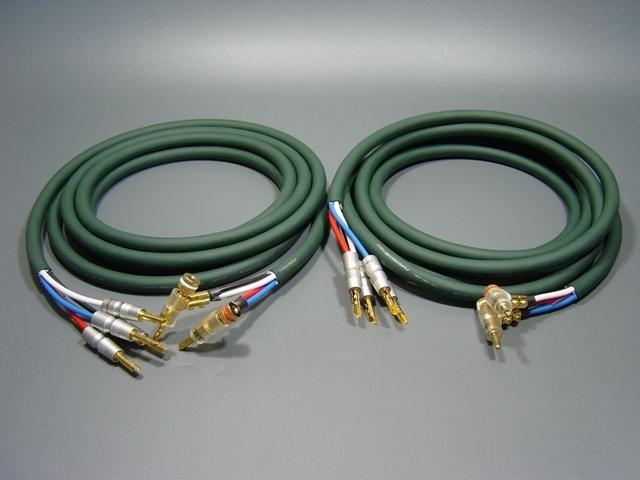 Furutech µ-4T Bi-Wire LS-Kabel 2x3,5m - hifi-zubehoer 24